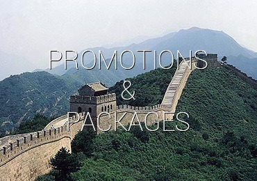 Rates and Promotions